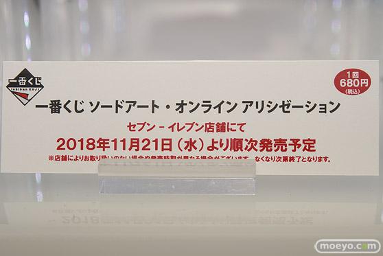 電撃文庫25周年記念 秋の電撃祭 フィギュア29