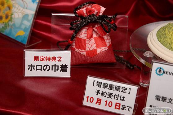 電撃文庫25周年記念 秋の電撃祭 フィギュア37
