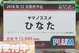 秋葉原の新作フィギュア展示の様子51