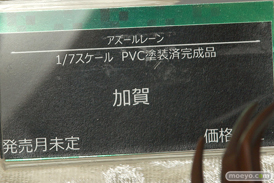第9回カフェレオキャラクターコンベンション アルカディア グッドスマイルカンパニー コトブキヤ25
