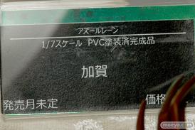 コトブキヤ アズールレーン 加賀 14