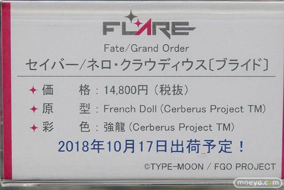 フレア Fate/Grand Order セイバー/ネロ・クラウディウス[ブライド] 12