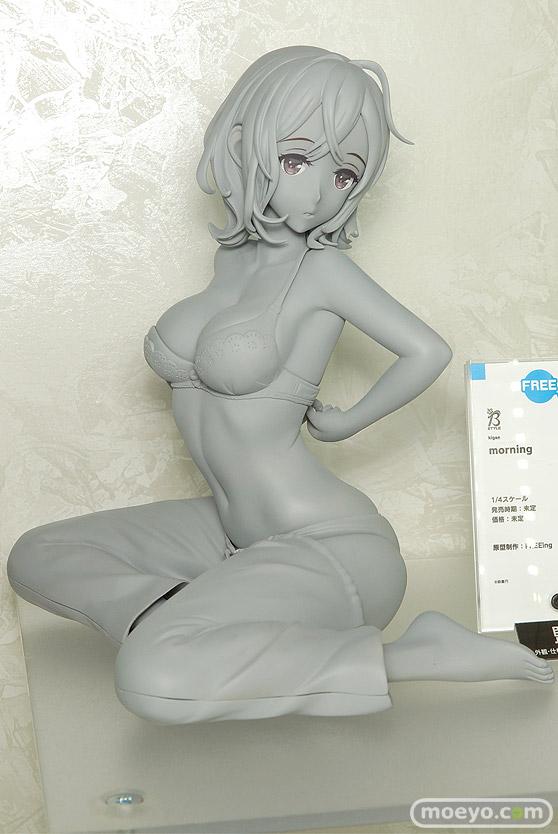 フリーイング  B-STYLE kigae morning 森倉円01