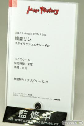 マックスファクトリー 初音ミク -Project DIVA- F 2nd 鏡音リン スタイリッシュエナジー Ver. 12