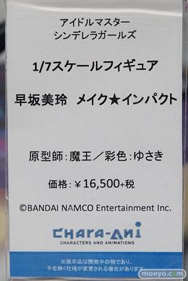秋葉原の新作フィギュア展示の様子 20190104 30