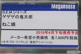 秋葉原の新作フィギュア展示の様子 20190104 35