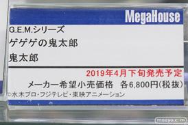 秋葉原の新作フィギュア展示の様子 20190104 37