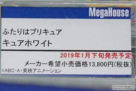 秋葉原の新作フィギュア展示の様子 20190104 41