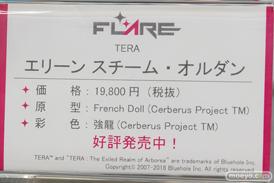 秋葉原の新作フィギュア展示の様子 20190104 46