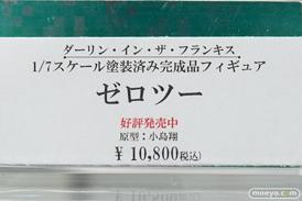 秋葉原の新作フィギュア展示の様子 20190104 03