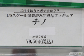 秋葉原の新作フィギュア展示の様子 20190104 10
