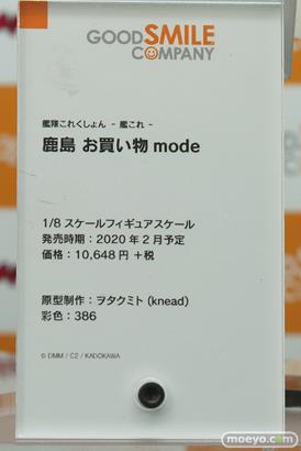 秋葉原の新作フィギュア展示の様子 20190104 24