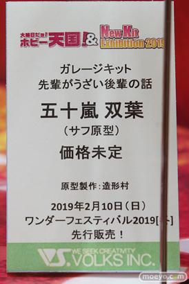秋葉原の新作フィギュア展示の様子 20190104 45