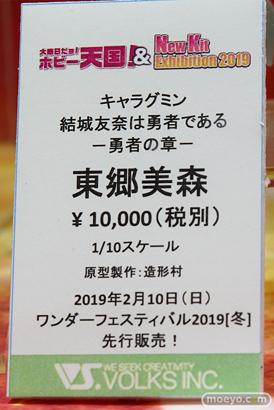 秋葉原の新作フィギュア展示の様子 20190104 49