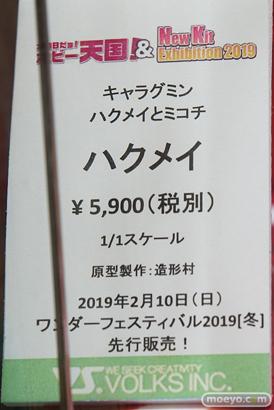秋葉原の新作フィギュア展示の様子 20190104 53