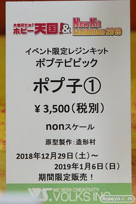 秋葉原の新作フィギュア展示の様子 20190104 55