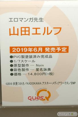 キューズQ エロマンガ先生 山田エルフ Noin 星名詠美 フィギュア エロ パンツ 13