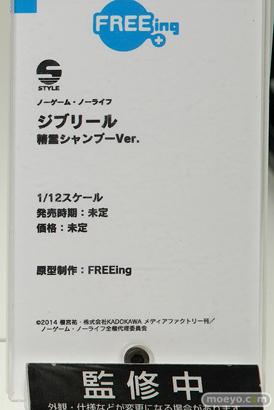 フリーイング S-style  ノーゲーム・ノーライフ ジブリール 精霊シャンプーVer. フィギュア 09