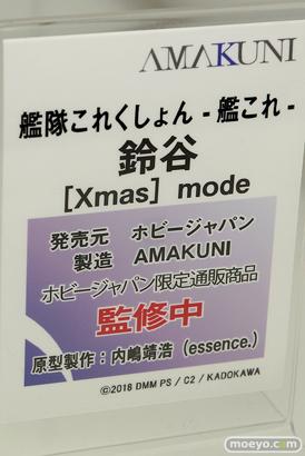 ホビージャパン 艦隊これくしょん-艦これ- 鈴谷 [Xmas]  mode フィギュア 内嶋靖浩 11