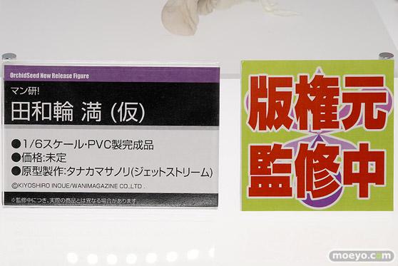 オーキッドシード マン研! 田和輪満(仮) フィギュア タナカマサノリ エロ 18