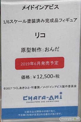 秋葉原の新作展示の様子 2019年2月2日 09