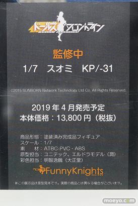 画像 フィギュア サンプル レビュー ワンダーフェスティバル 2019[冬] アオシマ エロ 尻 04