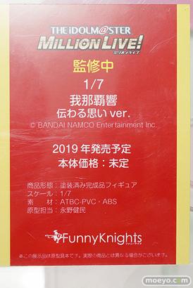画像 フィギュア サンプル レビュー ワンダーフェスティバル 2019[冬] アオシマ エロ 尻 11