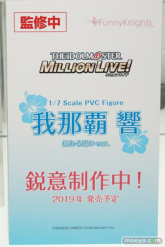 画像 フィギュア サンプル レビュー ワンダーフェスティバル 2019[冬] アオシマ エロ 尻 12