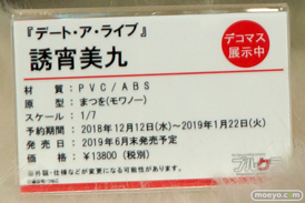 画像 フィギュア サンプル レビュー ワンダーフェスティバル 2019[冬] プルクラ エロ 尻 41