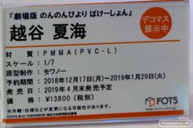 画像 フィギュア サンプル レビュー ワンダーフェスティバル 2019[冬] プルクラ エロ 尻 51