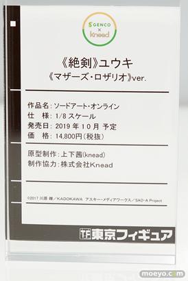 画像 フィギュア サンプル レビュー ワンダーフェスティバル 2019[冬] 東京フィギュア 03