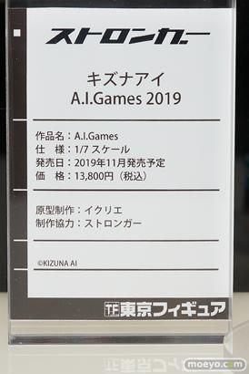画像 フィギュア サンプル レビュー ワンダーフェスティバル 2019[冬] 東京フィギュア 22