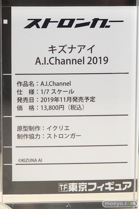 画像 フィギュア サンプル レビュー ワンダーフェスティバル 2019[冬] 東京フィギュア 24