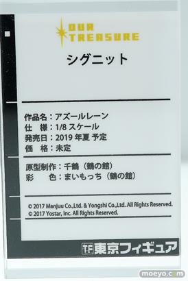 画像 フィギュア サンプル レビュー ワンダーフェスティバル 2019[冬] 東京フィギュア 26