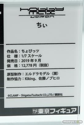 画像 フィギュア サンプル レビュー ワンダーフェスティバル 2019[冬] 東京フィギュア 40
