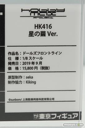 画像 フィギュア サンプル レビュー ワンダーフェスティバル 2019[冬] 東京フィギュア 44