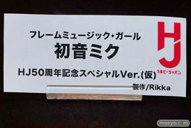 画像 フィギュア サンプル レビュー ワンダーフェスティバル 2019[冬] ホビージャパン 40