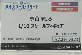 秋葉原の新作フィギュア展示の様子 20190216 11