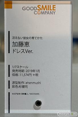 秋葉原の新作フィギュア展示の様子 20190216 15