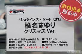 秋葉原の新作フィギュア展示の様子 20190216 23
