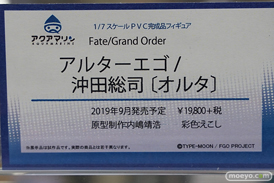 秋葉原の新作フィギュア展示の様子 20190216 29