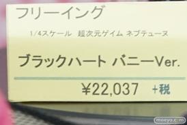 秋葉原の新作フィギュア展示の様子 20190216 49