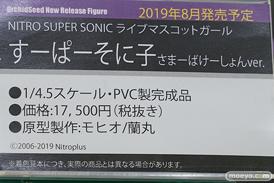 秋葉原の新作フィギュア展示の様子 20190216 59