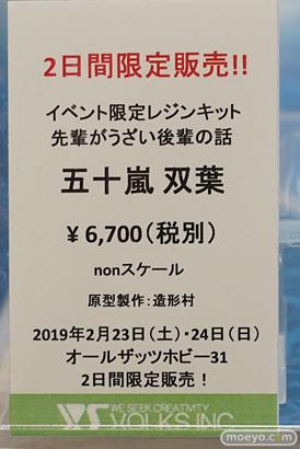 秋葉原の新作フィギュア展示の様子40