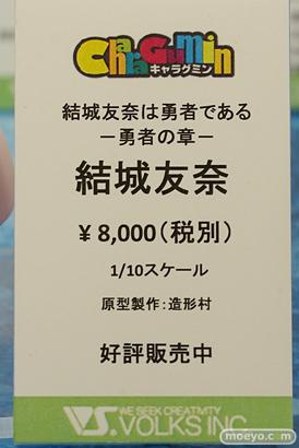 秋葉原の新作フィギュア展示の様子56