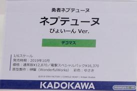 画像 フィギュア サンプル レビュー ワンダーフェスティバル 2019[冬] KADOKAWA 07