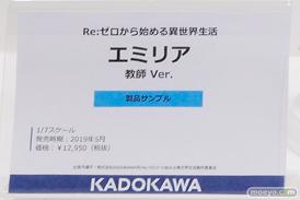 画像 フィギュア サンプル レビュー ワンダーフェスティバル 2019[冬] KADOKAWA 09