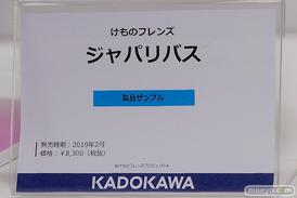 画像 フィギュア サンプル レビュー ワンダーフェスティバル 2019[冬] KADOKAWA 13