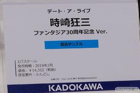 画像 フィギュア サンプル レビュー ワンダーフェスティバル 2019[冬] KADOKAWA 25