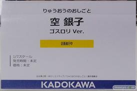 画像 フィギュア サンプル レビュー ワンダーフェスティバル 2019[冬] KADOKAWA 34